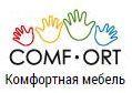 Комф-орт купить в Эрготронике. Шоурум в Москве, доставка по всей России.