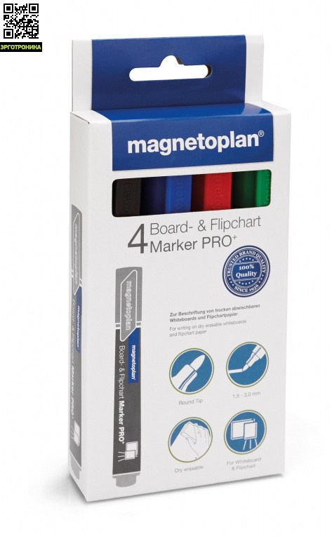 Набор из 4-х универсальных маркеров magnetoplan