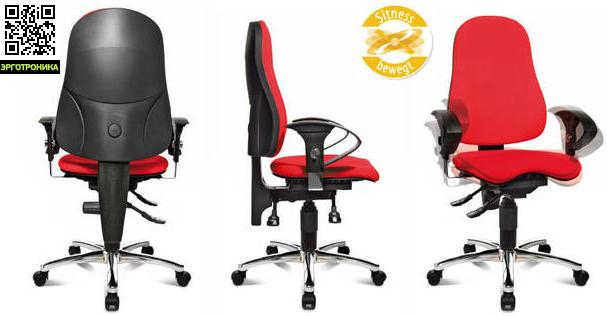 Эргономичное офисное кресло Sitness 10 Красный цвет