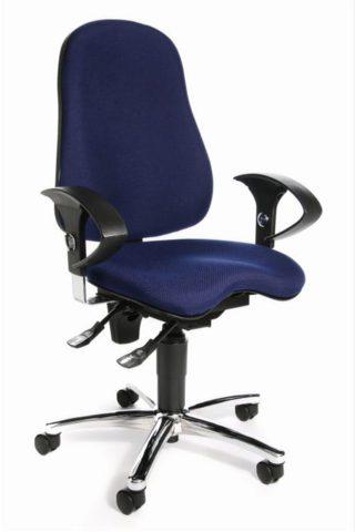 Эргономичное офисное кресло Sitness 10 Темно-синий цвет