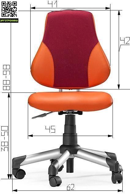 Детское кресло LB-C01