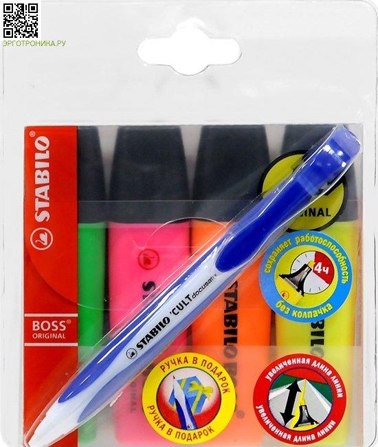 Набор маркеров BOSS ORIGINAL 4 цвета + ручка в подарок