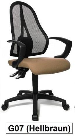 Эргономичное офисное кресло Open Point P