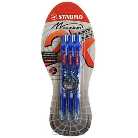 Автоматическая шариковая ручка Marathon, 3 шт.