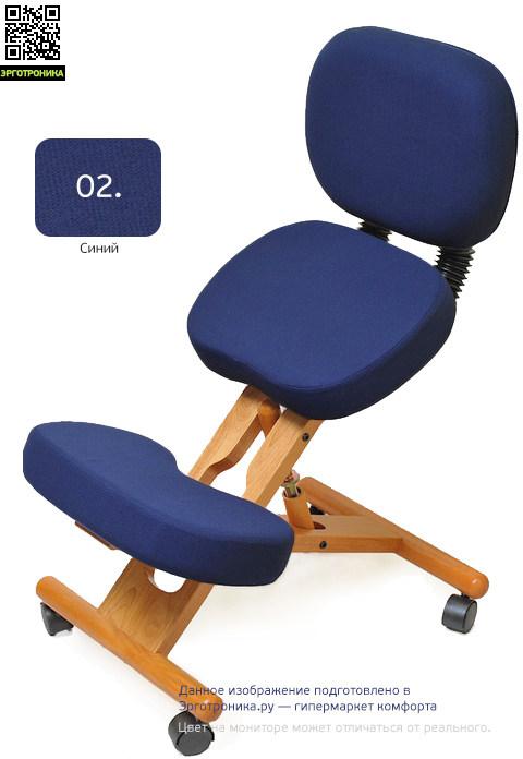 Smartstool с упором в колени KW02BКоленные стулья<br>KW02B - smartstool с упором в колени и поддержкой спины. Коленный смартстул имеет регулировку по высоте сиденья, а также регулировку угла наклона спинки. Дизайн идеально впишется в домашний интерьер.<br><br>Стул имеет колесики, чтобы было проще придвигаться к столу или отодвигаться от него не вставая при этом со стула.<br><br>Спинка удобна для отдыха и поддержания поясницы во время работы.<br><br>Материал: массив дуба, мебельный текстиль.<br><br>Упаковка: 87х48х18см, 9,7кг<br>