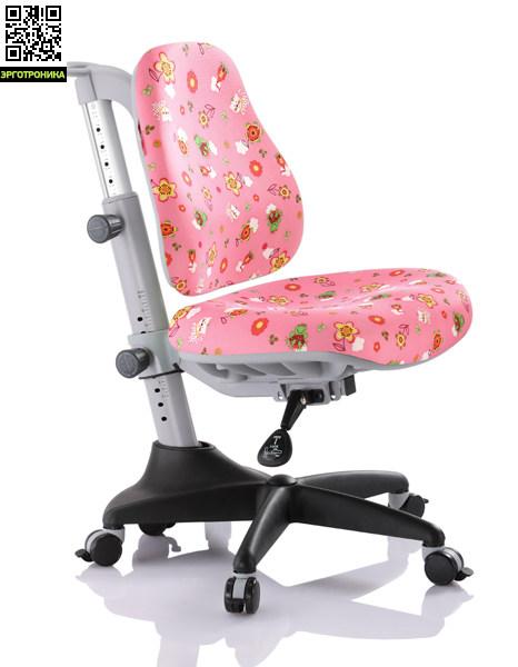 Растущее кресло Match Розовый цвет PN