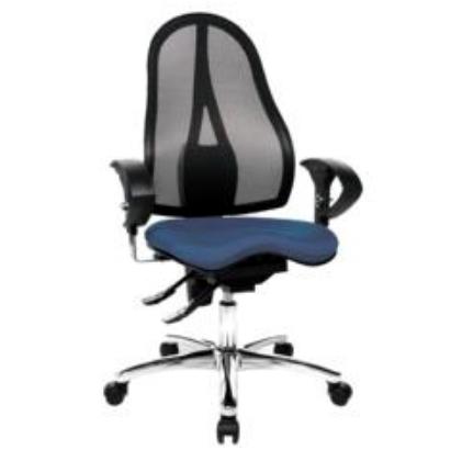 Эргономичное офисное кресло Sitness 15