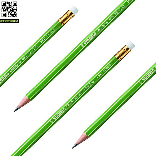 Карандаш GREENgraph с ластикомКарандаши<br>Чернографитовый карандаш с ластиком шестигранной формы. Изготовлен из древесины Джелатонга, сертифицированной FSC. Покрыт экологически чистым матовым лаком. У карандаша ударопрочный грифель, твердость HB. Код производителя 6004/HB.<br>