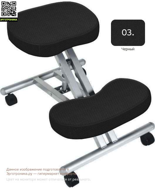 Стальной стул с упором в колени — Smartstool KM01