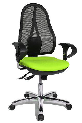 Эргономичное офисное кресло Open Point SY