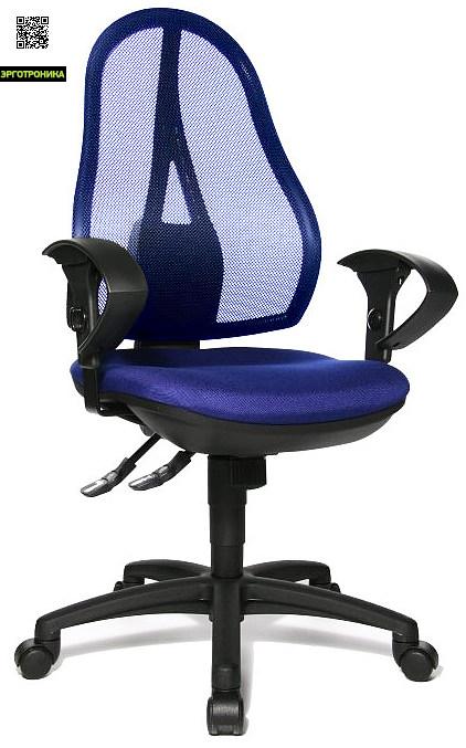 Эргономичное офисное кресло Open Point SYTopStar<br>Эргономичное офисное кресло для персонала. Кресло данной модели имеет знак качества GS компании по сертификации качества LGA Nuremberg. В нем соблюдены требования по безопасности использования в жилых помещениях. Cпециально вырезанное под естественную форму таза сидение регулируется по высоте. Точечный синхромеханизм с регулировкой жесткости качания.<br>