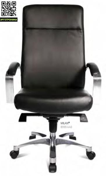 Эргономичное кресло руководителя MILAN 10
