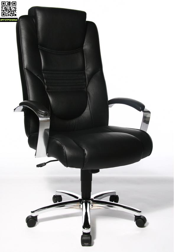 Эргономичное кресло руководителя Soft LuxTopStar<br>Эргономичное кресло руководителя из высококачественной искусственной кожи. Высокая, контурная спинка с встроенной подушкой для головы, поддержкой поясницы и спины. Широкое сиденье со скошенным вырезом края сиденья для предотвращения зажима подколенных кровеносных сосудов и избегания эффекта затекания. Кресло снабжено нерегулируемыми хромированными подлокотниками с мягкими накладками. Кресло базируется на хромированном пятилучии.<br>
