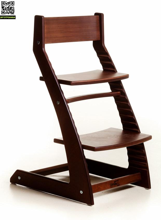 Растущий стул Kotokota
