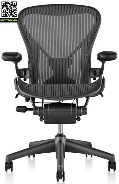Кресло Aeron Classic от Herman MillerЭргономичные кресла<br>Кресло Aeron – международный лидер в области эргономичного дизайна для работы в офисе и дома. Благодаря особым запатентованным технологиям и материалам кресло Aeron позволяет чувствовать себя комфортно в любой момент времени.<br>