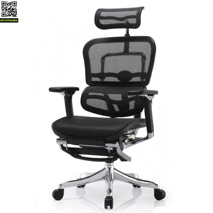 Кресло Executive Ergohuman PLUS Legrest Comfort Seating