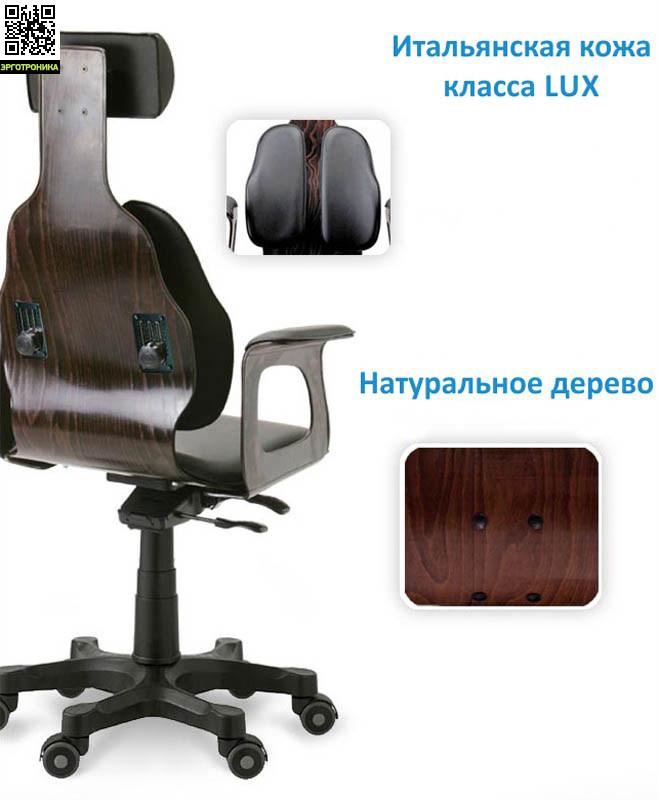 Кресло для директора Duorest CABINET DR-130