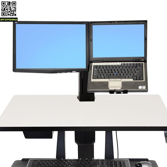 Ergotron WorkFit Кронштейн для монитора и ноутбука