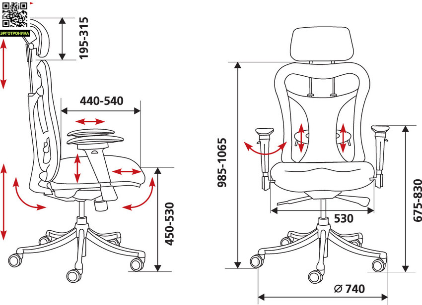 Эргономическое кресло Fidelity