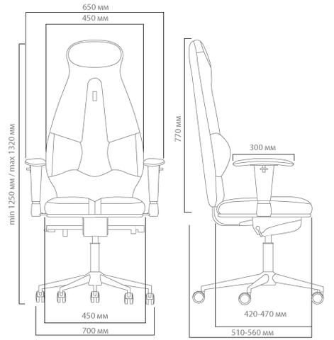 Эргономичное офисное кресло Galaxy