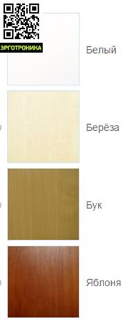 Парта Твин + Тумба на 2 ящика + Стул SK-2 + Приставка Фронтальная