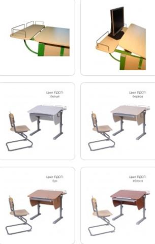 Парта Колибри + стул SK-2 + приставка фронтальная