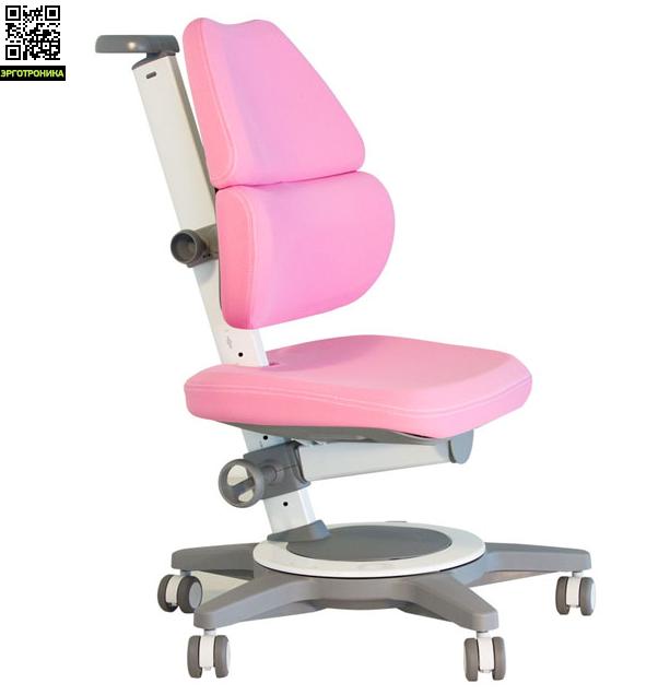 Детское кресло Ego Розовый цвет