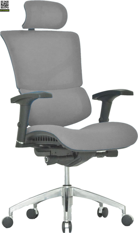 Эргономичное кресло Expert Sail АRТ (Темно-серый) купить  за 38000 рублей. 3 отзыва, фото, есть в магазине, доставка по Москве и России в Эрготронике