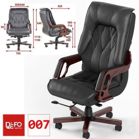 Кресло для руководителя 007