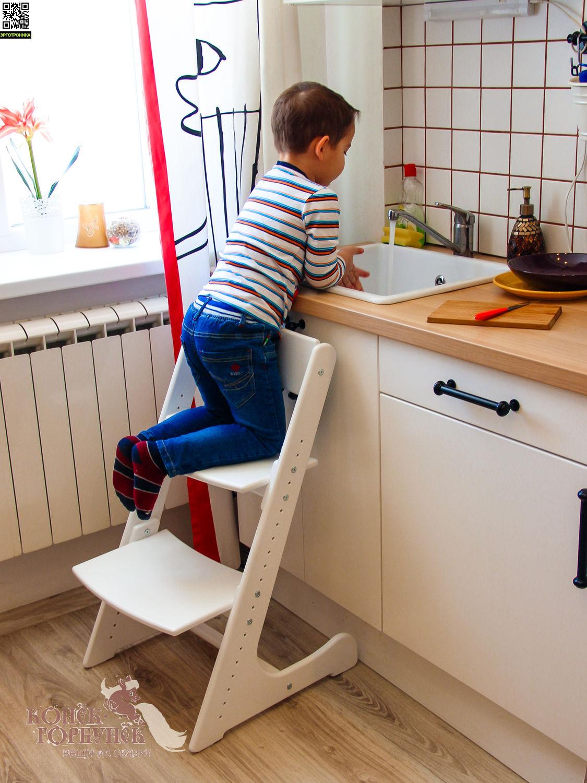 Детский растущий стул Конёк Горбунёк