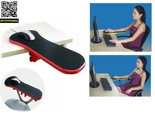 Подлокотник DXRacer, с двойной системой крепленияПоддержка для рук<br>Подлокотник для кресла DXRacer, так же существует возможность крепления к краю компьютерного стола.<br>