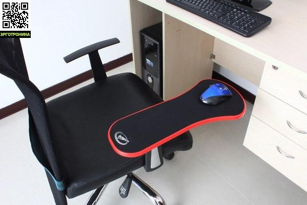 Подлокотник для стола