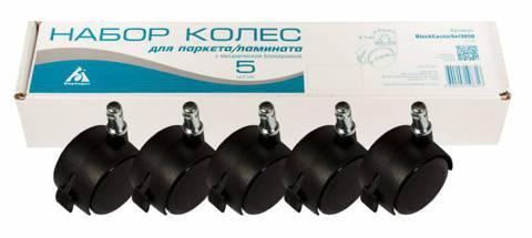Набор колес Бюрократ BCS3850 черный с блокировкой (5шт)