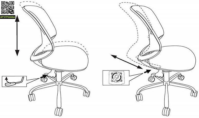 Детское кресло Buro KD-7 Регулировка наклона спинки