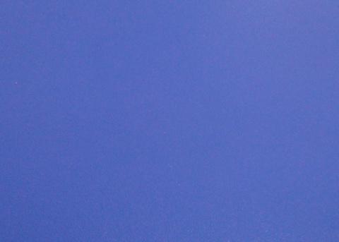 Детская подставка под ноги для ученика Синий