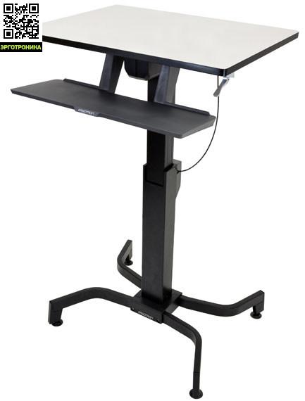 Регулируемый стол Ergotron WorkFit-PD