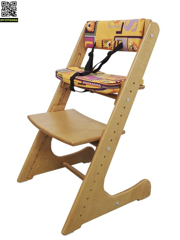 Комплект Ограничитель с подушкой для кресла Конек ГорбунекАксессуары к креслам<br>Дополнительная безопасность еще никому не мешала.<br>