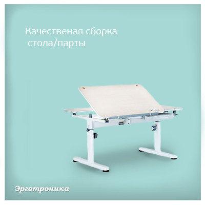 Сборка стола/парты
