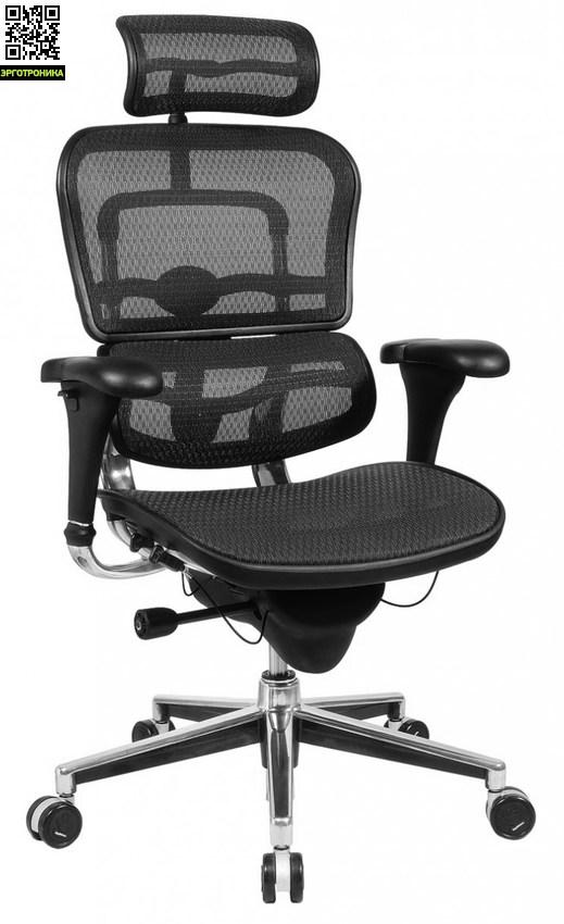 Компьютерное кресло «Ergohuman»