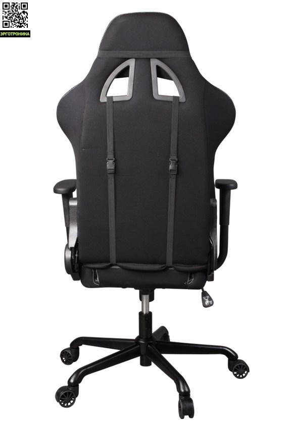 Игровое кресло Zeus