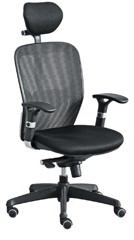 Эргономичное кресло Jimmy
