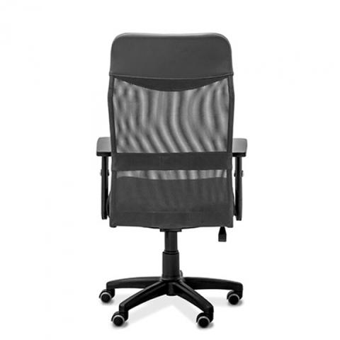 Эргономичное офисное кресло Сити