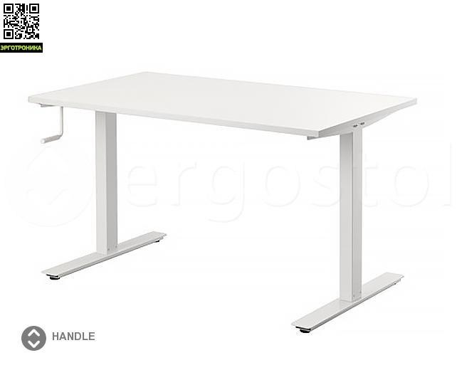 Стол для работы стоя и сидя Ergostol Handle с ручной регулировкой высоты