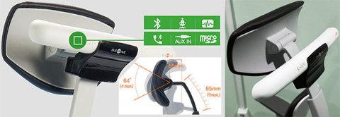 Ортопедическое кресло DuoRest 2.0  Съёмная акустическая система