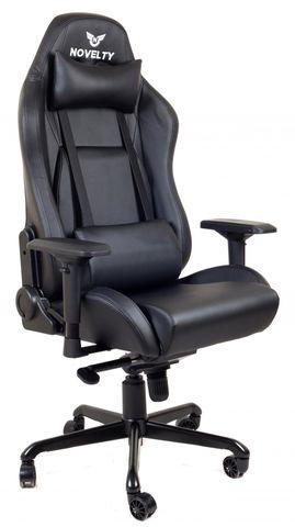 Novelty RGC-2- Компьютерное игровое кресло
