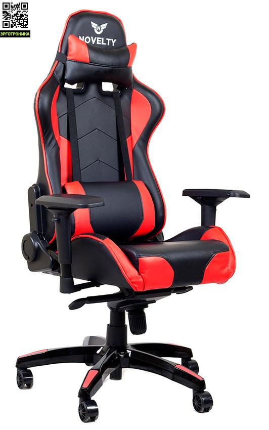 Novelty RGC-3 Компьютерное игровое креслоNovelty<br>Выдвижная подставка под ноги у черно-желтой вариации кресла<br>Пассивная вентиляция<br>Яркий дизайн спорт-кара<br>Бюджетный вариант киберспортивного кресла<br>