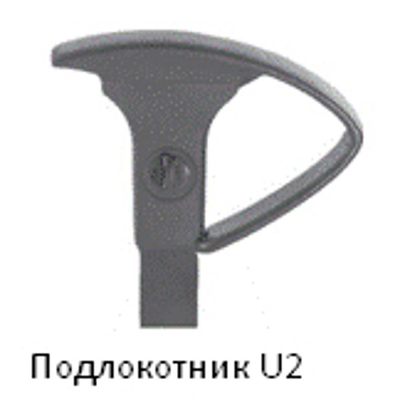 Подлокотники U2 для кресла Open Point SY