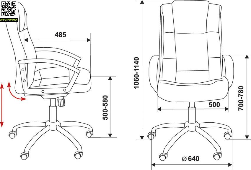 Кресло Руководителя Кожаное T-800AXSN