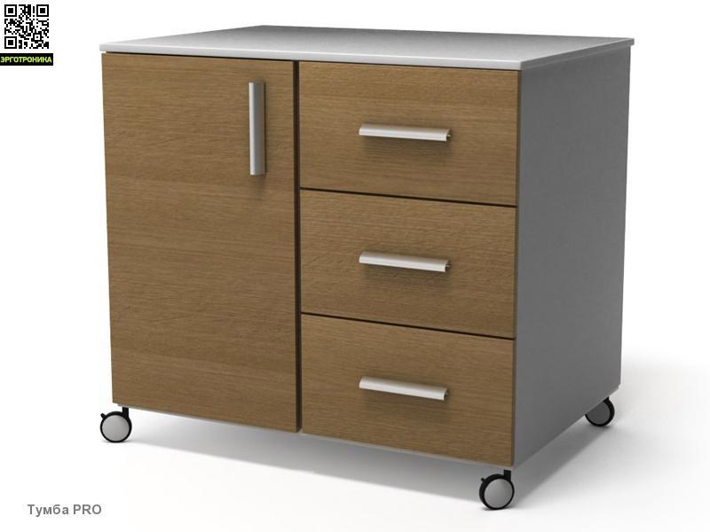 Тумба для офиса и дома ProОфисная мебель<br>Тумба - шкафчик и ящики<br>Цвет на выбор<br>