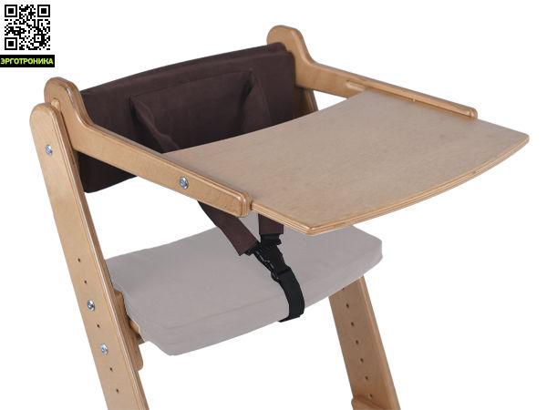 Столик для стула Конек Горбунек Сандал шоколад